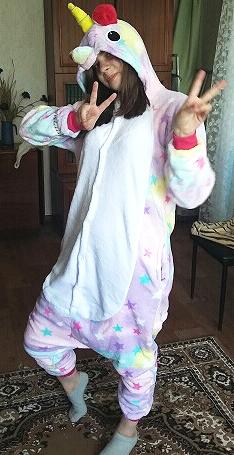Pyjama Licorne Arc en Ciel photo review
